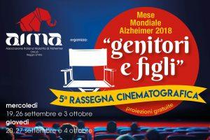 dettaglio volantino Rassegna Cinematografica AIMA 2018 - rassegna cinematografica alzheimer