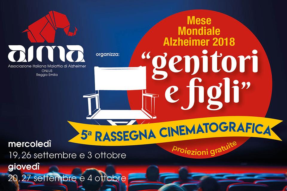 dettaglio volantino Rassegna Cinematografica AIMA 2018