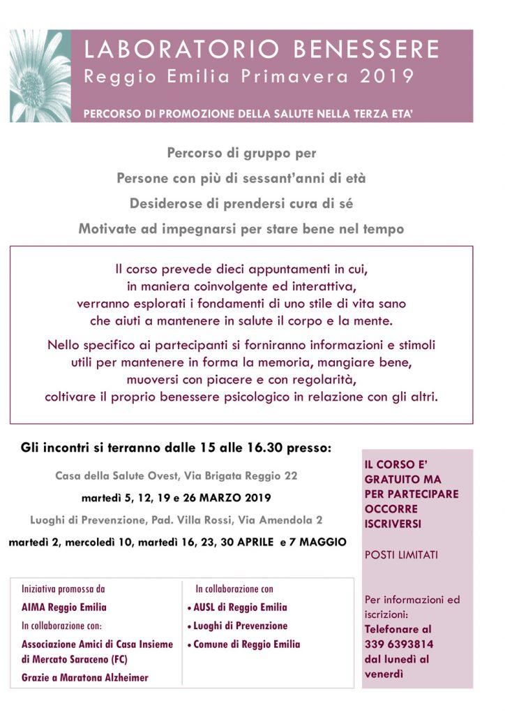 volantino nuovo corso laboratorio benessere marzo aprile maggio a reggio emilia organizzato da aima associazione alzheimer reggio emilia