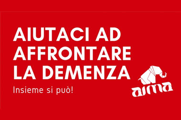 Cartolina: Sostieni Aima Onlus Reggio Emilia: diventa socio o volontario, fai una donazione, destina il 5xmille.