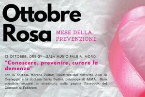 Dettaglio locandina - Ottobre rosa AIMA Reggio Emilia a Fabbrico